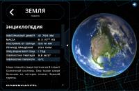 Salar system scope